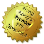 Extensive Warranty, Standard, Standard Plus and Complete Kits avaialable, Hong Kong's premier Paint Protection Film Specialist